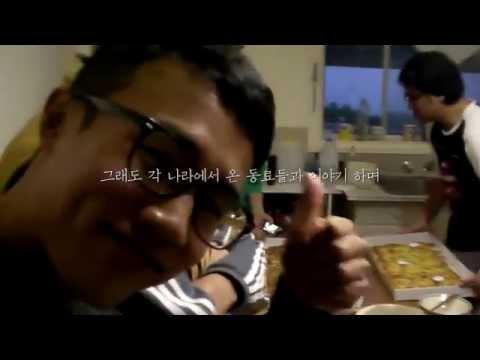 제4회 공모전 영상부문 우수상 수상작