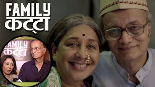 Family Katta: Adorable Onscreen Pair Vandana Gupte & Dilip Prabhavalkar | Marathi Movie 2016