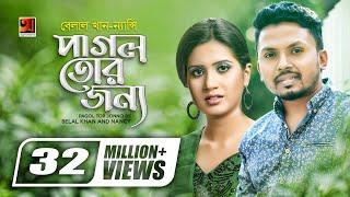 Pagol Tor Jonno By Nancy & Belal khan | Bangla New Song 2017 | Official lyrical Video