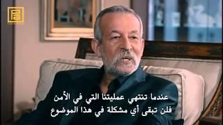 getlinkyoutube.com-مسلسل وادي الذئاب الجزء التاسع الحلقة 27 + 28 - مترجمة للعربية – كاملة