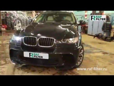 Инструкция по установке салонного фильтра RAF-FILTER на BMW X6 (E71)