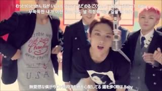 getlinkyoutube.com-[日本語字幕/カナルビ]만세(万歳) SEVENTEEN