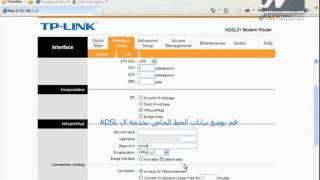 getlinkyoutube.com-كيفية عمل اعادة ضبط لروتر TP-link2