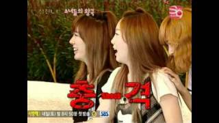 getlinkyoutube.com-Get To Know SNSD Taeyeon - Fact #5 - She is a shorty..