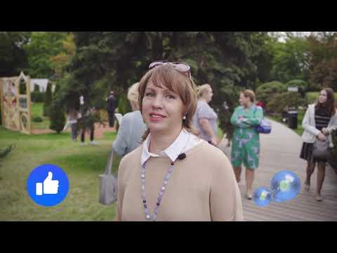 День воды 2019 - первый чемпионат автополива в России