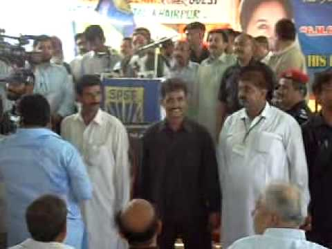 Efftatah Civil Hospital Khairpur By Syed Qaim Ali Shah Part 2