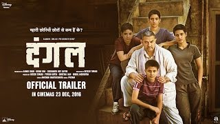 Watch Official Trailer Dangal Starring Aamir Khan | In Cinemas Dec 23, 2016