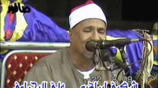 getlinkyoutube.com-الشيخ محمد الطنطاوى القصص برهمتوش على البحراوى وشكرى ابراهيم