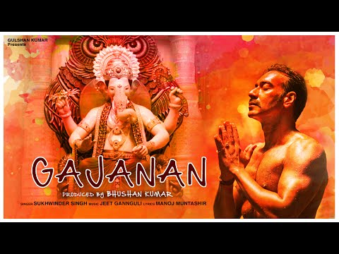 Gajanan Hindi Lyrics