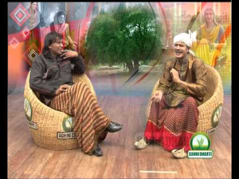 Miss Call BY Yasir Abbas Malangi and Mushtaq Alam Goga AT Sohni Dharti TV