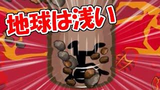 getlinkyoutube.com-全力で穴掘ったら一瞬で地球消してしまったww【ゆっくり実況プレイ】バカゲー#05【ヒカリナ】