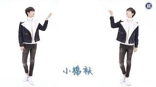 getlinkyoutube.com-【TFBOYS 王俊凯】TFBOYS王俊凱最新單曲 小棉襖 Homeward 中文字幕版全網釋出【Karry Wang Junkai】