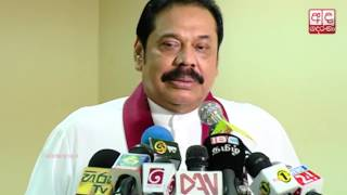 Wimal might quit UPFA, but will remain with JO - Rajapaksa
