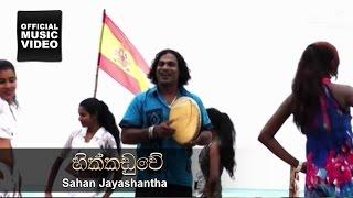getlinkyoutube.com-Hikkaduwe - Sahan Jayashantha