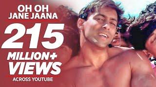 "getlinkyoutube.com-""Oh Oh Jane Jaana"" Salman Khan Full Song | Pyaar Kiya Toh Darna Kya"