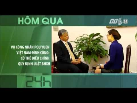 Vụ công nhân PouYuen Việt Nam đình công: Có thể điều chỉnh quy định BHXH