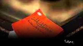 getlinkyoutube.com-افعل أي معروف تعرفه , يمكن .... ؟؟ للشيخ محمد بقنه الشهراني