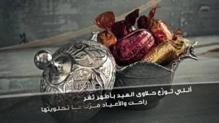 رثاء الشاعر ناصر القحطاني أمه رحمها الله  #مرثية منيرة