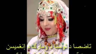 getlinkyoutube.com-الأغنية الرائعة بمناسبة الرأس السنة الأمازيغية 2966