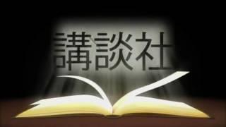 Fairy Tail Episode 157 [English Dub]