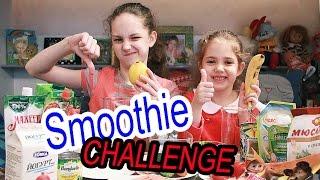 Смузи Челендж  Smoothie Challenge
