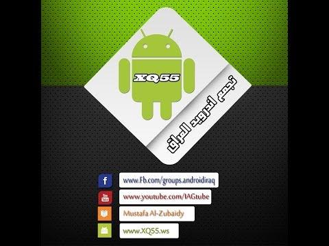 -اضافة Xposed- منع التطبيقات من العمل عند تشغيل الجهاز