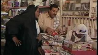 getlinkyoutube.com-المسلسل البحريني أم هلال الحلقة الاولى part 1