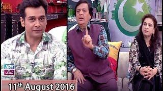 Salam Zindagi - Guest: ( Anchor CMW ) Ali Raza & Mrs Ali Raza - 11th August 2016