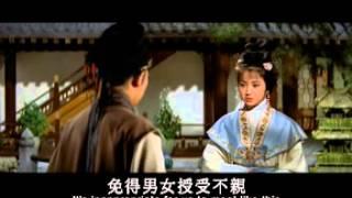 getlinkyoutube.com-血手印 -1 (凌波,秦萍)