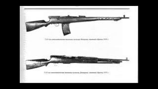 getlinkyoutube.com-Advanced Weapons of WW1 (1914-1918)