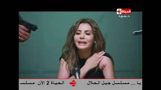 getlinkyoutube.com-فؤش في المعسكر - الحلقة الثانية عشر ( 12 ) الفنانة دينا فؤاد وإصابتها بالرصاص - Foesh fel moaskar