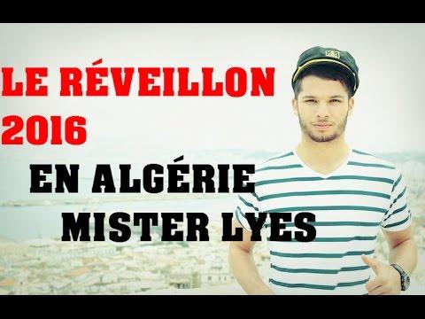 6 CHOSES  SUR LE RÉVEILLON 2016 EN ALGÉRIE -MISTER LYES