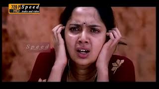 getlinkyoutube.com-Bhoomi malayalam full movie | suresh gopi malayalam full movie 2015 new releases | padmapriya