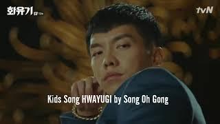 Lee Seung Gi Kids Song in Hwayugi width=