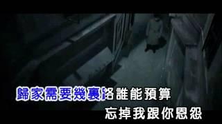 getlinkyoutube.com-【伴唱】陳奕迅 - 富士山下