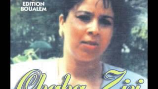 getlinkyoutube.com-Cheba Zizi  - El Bareh - 90's