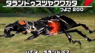 甲虫王者ムシキング スーパーコレクション - The Odontolabis Sky-fall Crashers (1/2)