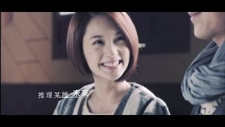 getlinkyoutube.com-楊丞琳 Rainie Yang [我想愛] 官方HD戲劇版MV