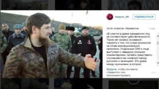 getlinkyoutube.com-Массовая драка чеченцев и русских в Борзое - что скрывает Кадыров