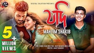 Jodi | যদি | Mahtim Shakib | Robiul Islam Jibon | Bangla New Song 2019 | Official Music Video