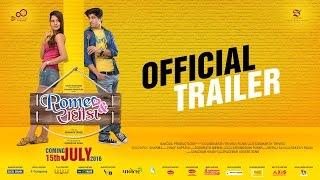 getlinkyoutube.com-Official Trailer - Romeo & Radhika - A Gujarati Film