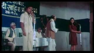 Ankhiyon Ke Jharokhon Se - 3/13 - Bollywood Movie - Sachin & Ranjeeta
