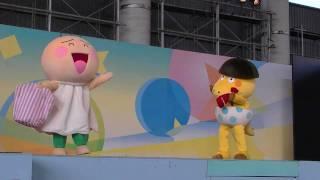 getlinkyoutube.com-はなかっぱ ショー #1