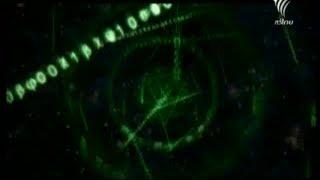 getlinkyoutube.com-ท่องจักรวาล 25 ปริศนาที่ไร้คำอธิบาย