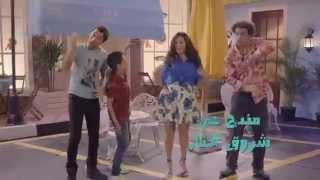 getlinkyoutube.com-مسلسل لهفه - الحلقه العاشرة | Lahfa - Episode 10 HD