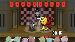 getlinkyoutube.com-Rhythm Heaven Wii - Manzai birds