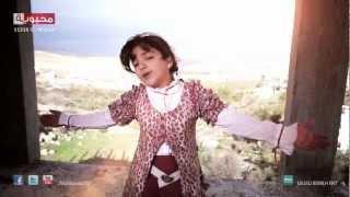 getlinkyoutube.com-MahboobaTV   Sabren Alkurdi   يا كبار لا تقولو صغار   صابرين الكردي