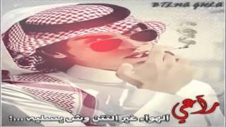 getlinkyoutube.com-كسرات رحت المقابر
