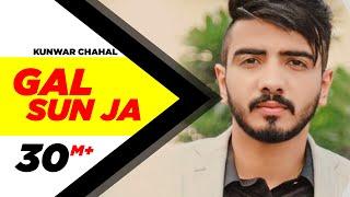 Gal Sun Ja  (Full Song) - Kanwar Chahal   Latest Punjabi Songs 2016   Speed Records