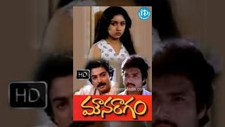 getlinkyoutube.com-Mouna Ragam Telugu Full Movie || Mohan, Revathi, Karthik || Mani Ratnam || Ilayaraja